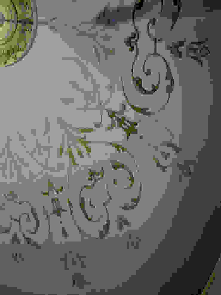 Роспись потолка в кабинете. от Художник декоратор Классический