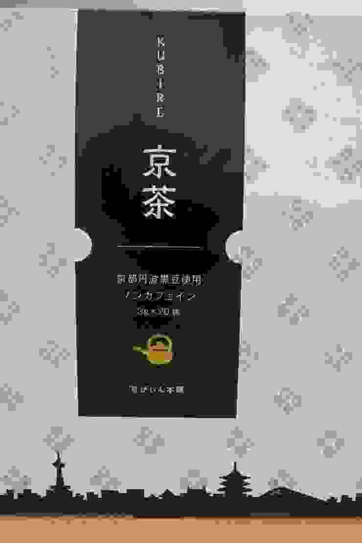 京都の素材を使った黒豆茶『くびれ京茶』: nola Inc.が手掛けたアジア人です。,和風
