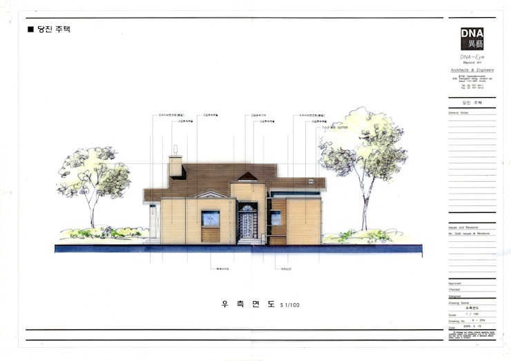 당진 프로젝트 : DS architecture의 현대 ,모던