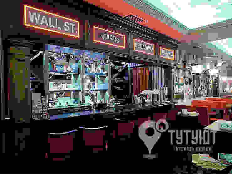 Кафе в лучших американских традициях PAN AMERICAN 8500 Бары и клубы в эклектичном стиле от Interior Design Studio Tut Yut Эклектичный