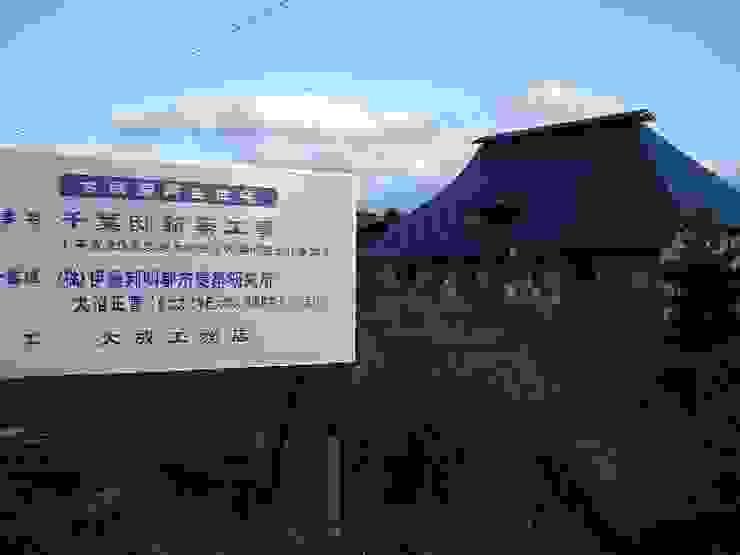 a renovation of traditional house2 日本家屋・アジアの家 の 伊藤邦明都市建築研究所 和風 木 木目調