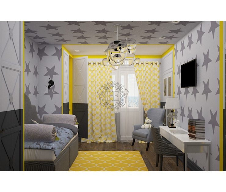 Home Emotions Nursery/kid's room