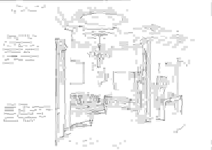 Classic style living room by Архитектурно-дизайнерская компания Сергея Саргина Classic