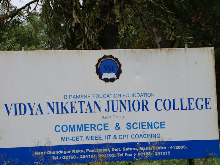 Vidya Niketan High School Panchagani de Touch International (Mumbai & Pune) Moderno