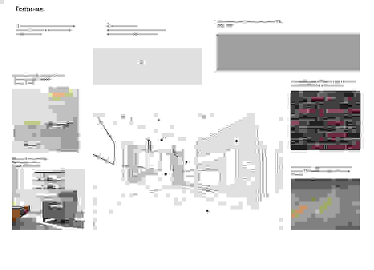 Дизайн проект трехкомнатной квартиры в Москве. Гостиная в стиле лофт от Скулков Павел Лофт