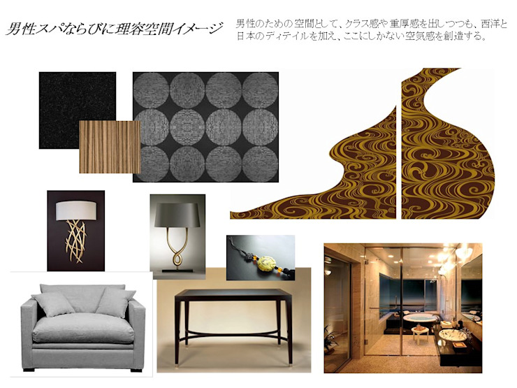 eclectic  by 澤山乃莉子 DESIGN & ASSOCIATES LTD., Eclectic