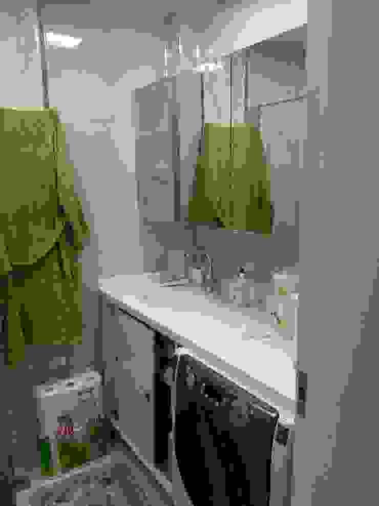 Arife HOCAM Modern Banyo Blue Home Modern