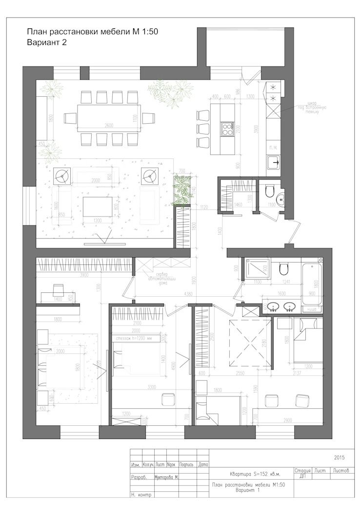 Планировка вариант 2 Гостиная в стиле минимализм от Архитектор-дизайнер Марина Мухтарова Минимализм