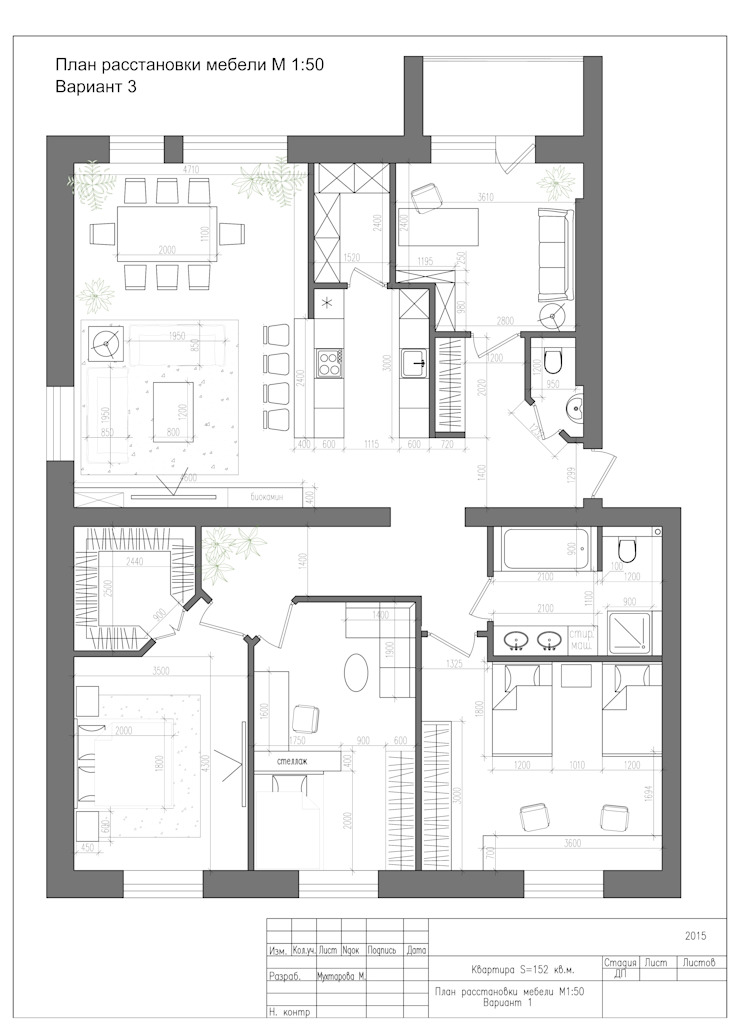 Планировка вариант 3 Гостиная в стиле минимализм от Архитектор-дизайнер Марина Мухтарова Минимализм