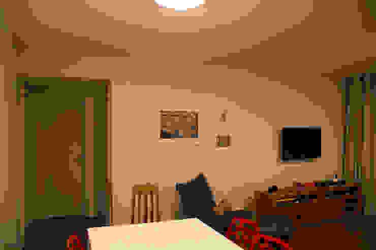ambientação de sala de estar Salas de jantar modernas por ARM ARQUITETURA E URBANISMO Moderno