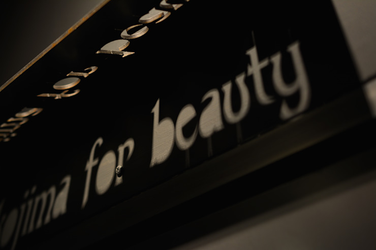 kojima for beauty オリジナルな商業空間 の (株)グリッドフレーム オリジナル