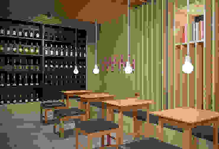 Piazza Régio Bar Espaços de restauração modernos por ASVS Arquitectos Associados Moderno