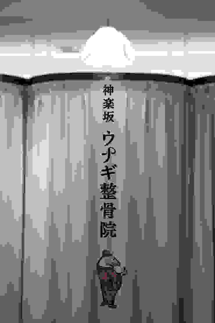 KAGURAZAKA UNAGI SEIKOTSUIN オリジナルな医療機関 の HEADSTARTS オリジナル