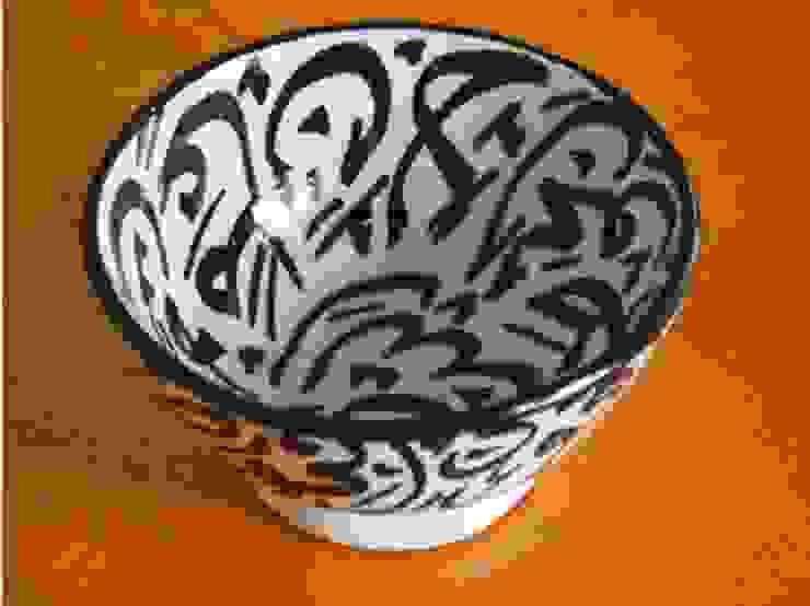 Dunia Hania KitchenCutlery, crockery & glassware