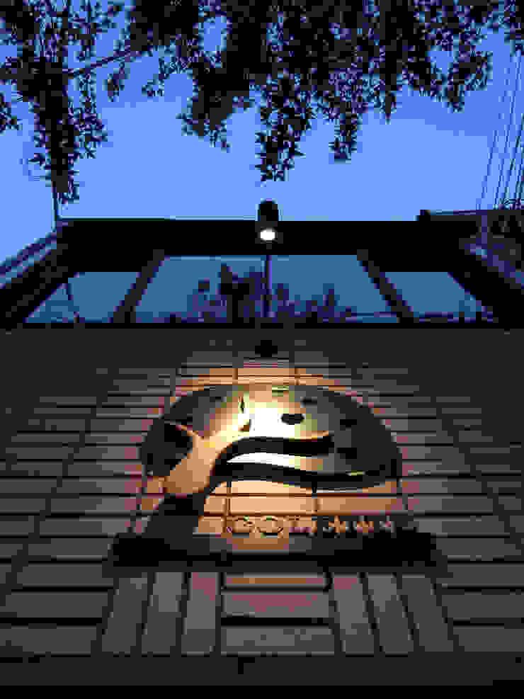 焼き菓子工房コレット: 村松英和デザインが手掛けた折衷的なです。,オリジナル