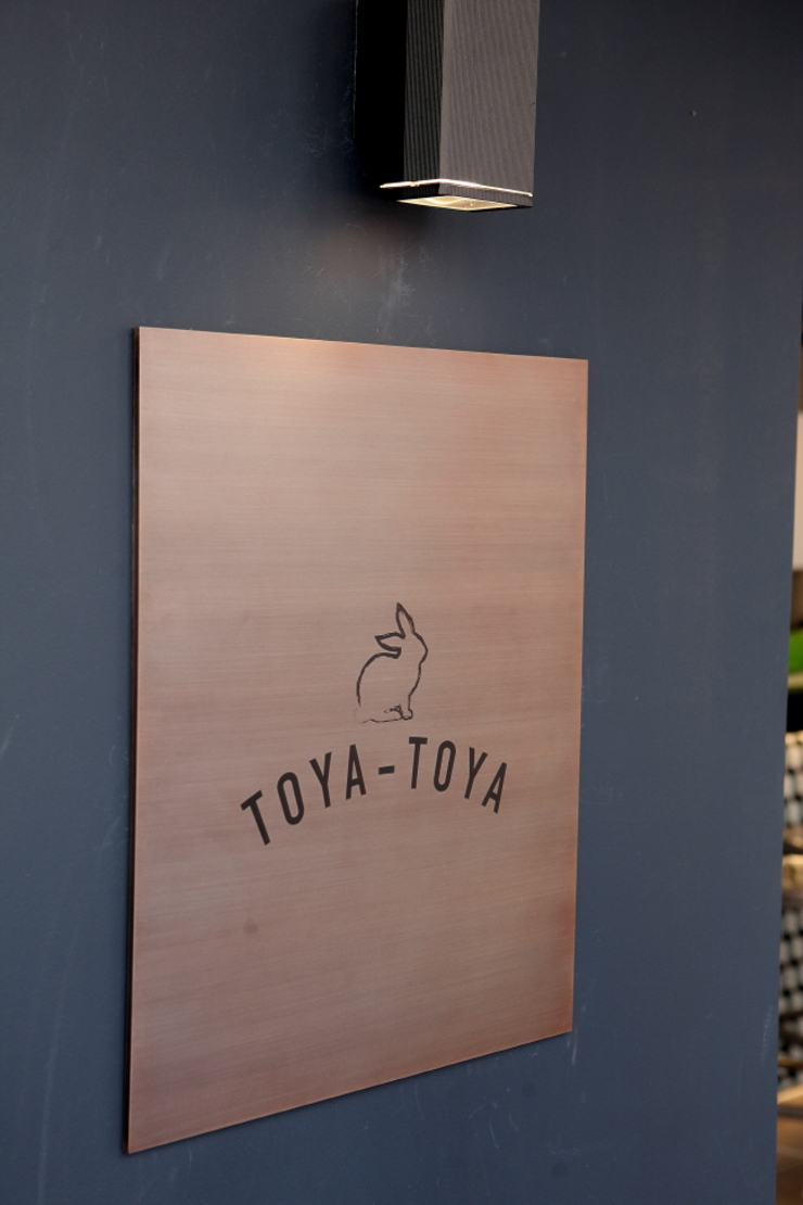 TOYA TOYA by penny design 모던