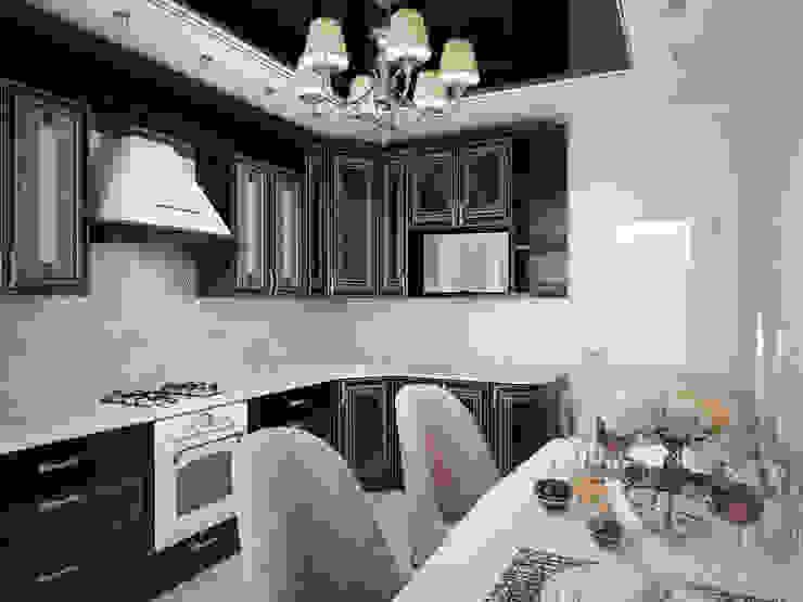 Kitchen by Artstyle