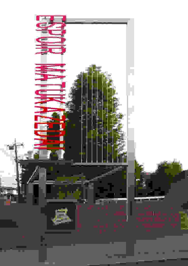 ユミラ建築設計室 現代房屋設計點子、靈感 & 圖片