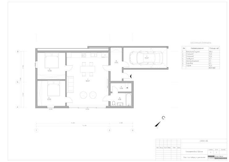 2.BOX house от Grynevich Architects Минимализм