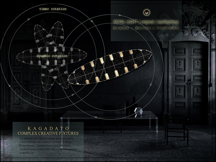 ROYAL LIGHT[dynamic rotation] от KAGADATO Лофт Стекло