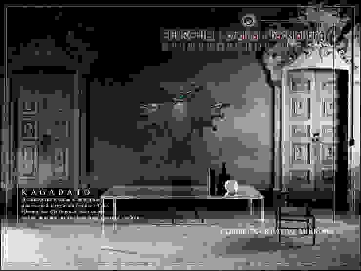 Зеркало - CHURCHILL: Гостиная в . Автор – KAGADATO,