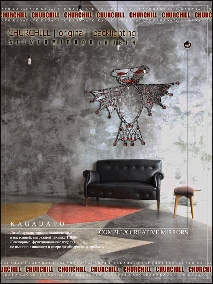 Creative mirror. KAGADATO 客廳配件與裝飾品 玻璃