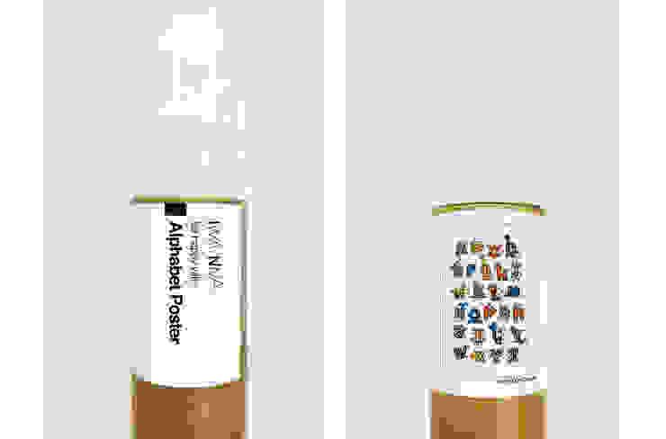 modern  by iwanna, Modern