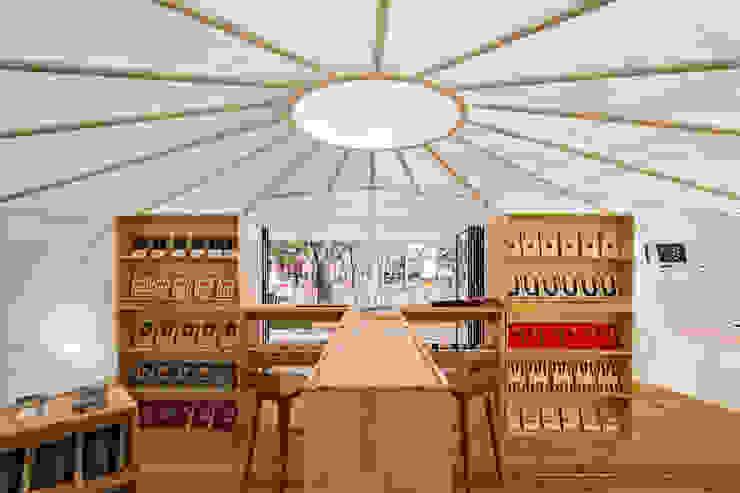 Membrane Pavilion by 건축공방 'ArchiWorkshop'