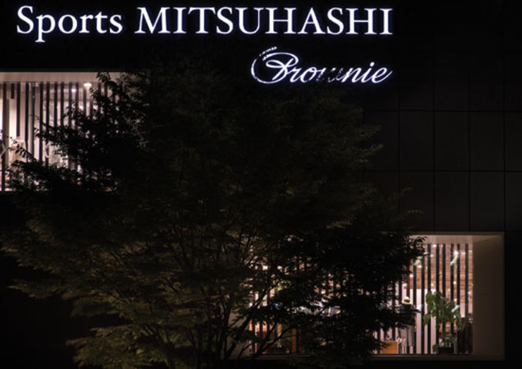 Sports MITSUHASHI Brownie オリジナルな商業空間 の 株式会社アマゲロ / amgrrow Co., Ltd. オリジナル 金属
