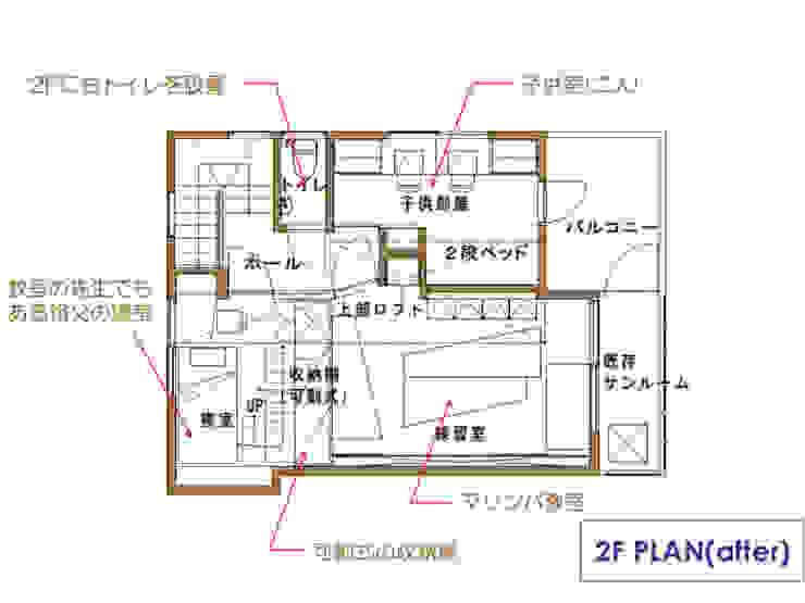 Eklektyczna sypialnia od 豊田空間デザイン室 一級建築士事務所 Eklektyczny