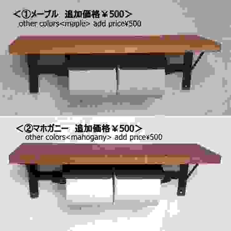 シェルフカラー変更 追加価格¥500: AUOSBRAND Create&Designが手掛けた現代のです。,モダン 木 木目調
