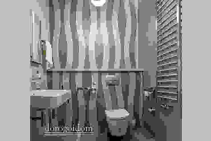 Дорогой Дом Modern Bathroom
