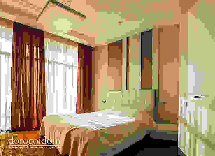 Дорогой Дом Modern Bedroom