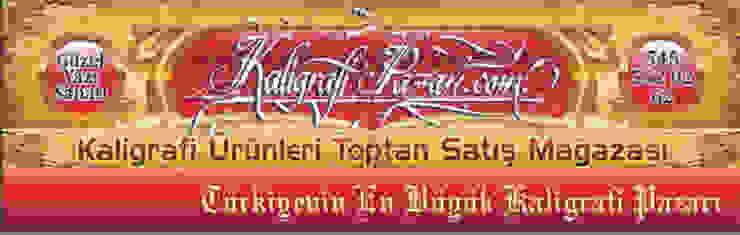 の www.kaligrafipazari.com
