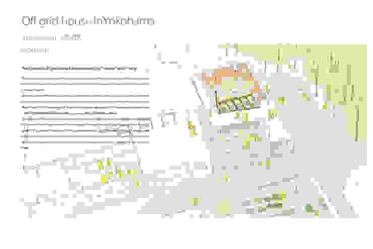 off glid house in yokohama: abanba inc.が手掛けた現代のです。,モダン