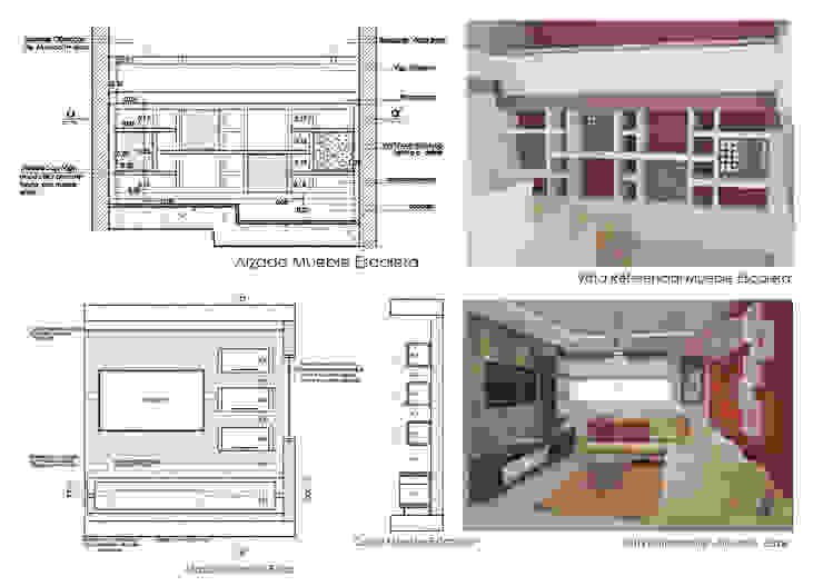 Detalles Salas de estilo moderno de 5D Proyectos Moderno