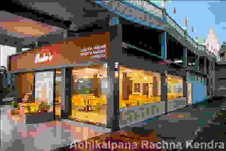 Side Elevation Minimalist hotels by ARK Architects & Interior Designers Minimalist