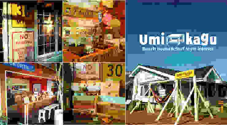 umikagu shop&工房: umikaguが手掛けた折衷的なです。,オリジナル 木 木目調