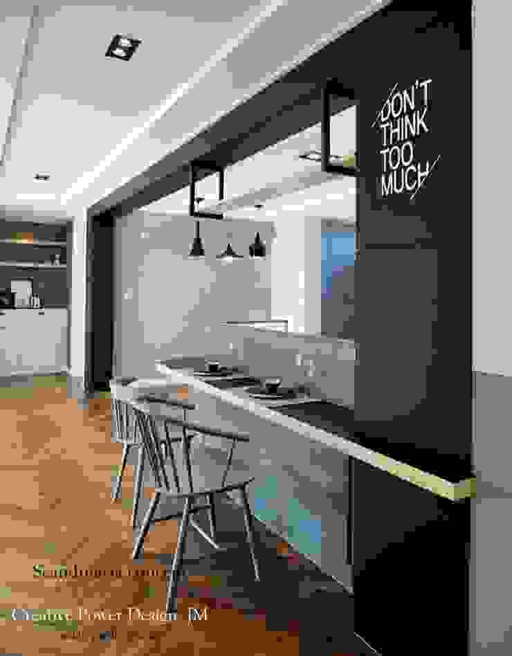 우만동 월드메르디앙 39평 인더스트리얼 욕실 by JMdesign 인더스트리얼