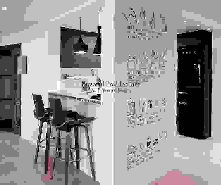 안산신길휴먼빌: JMdesign 의  다이닝 룸