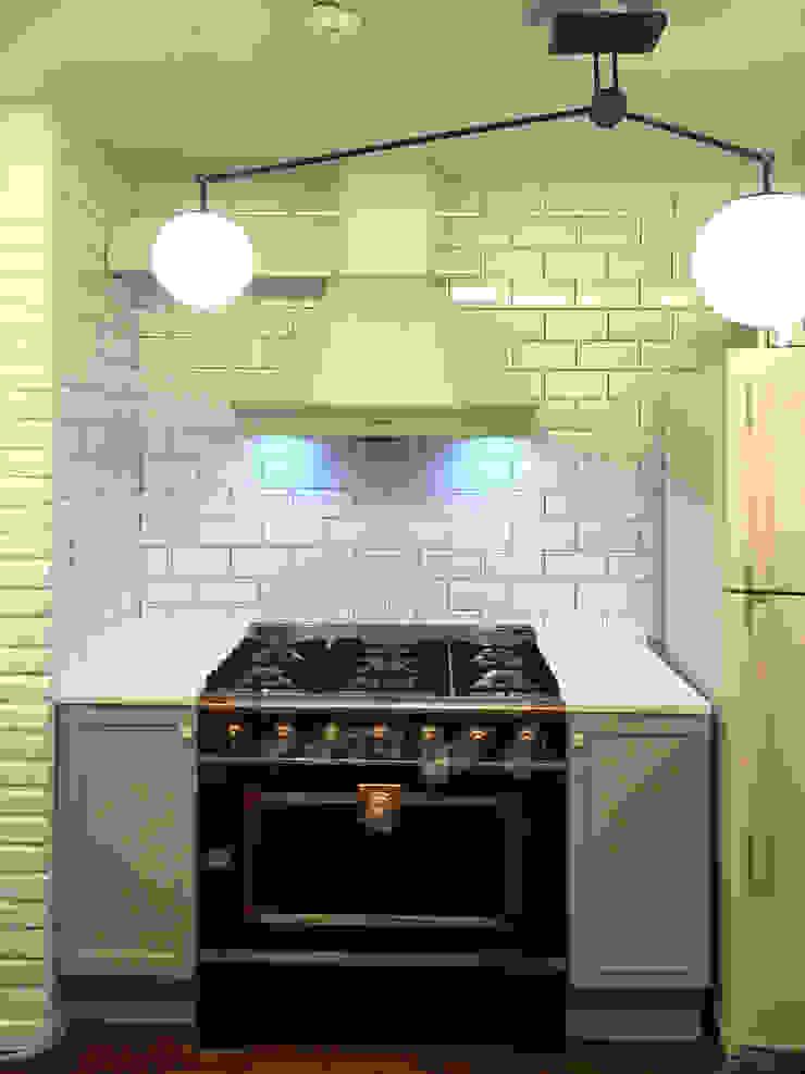 Cozinhas modernas por mobcreative Moderno
