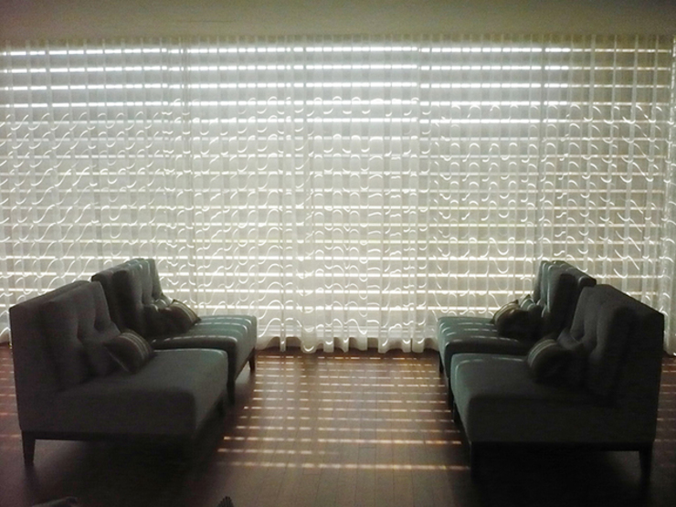 Kohde Salon moderne