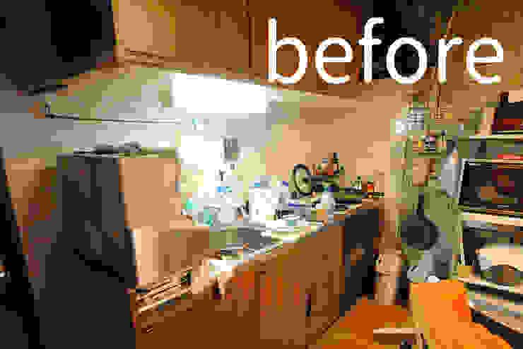 I宅 内部改修 マンションリノベーション: すまい研究室 一級建築士事務所が手掛けた折衷的なです。,オリジナル