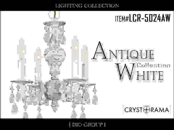 アンティークホワイト4灯シャンデリア: 株式会社ディオが手掛けたクラシックです。,クラシック