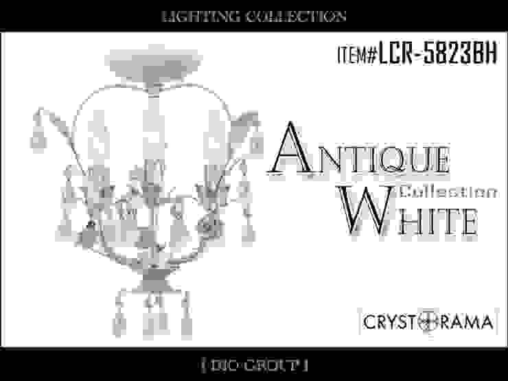 アンティークホワイト3灯立体シーリングライト: 株式会社ディオが手掛けたクラシックです。,クラシック