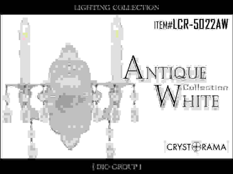 アンティークホワイト2灯ブラケット照明: 株式会社ディオが手掛けたクラシックです。,クラシック