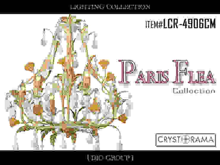 パリスフレア6灯シャンデリア(アップ型): 株式会社ディオが手掛けたクラシックです。,クラシック