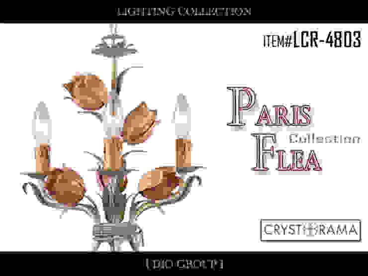 パリスフレア3灯シャンデリア(アップ型): 株式会社ディオが手掛けたクラシックです。,クラシック