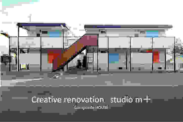 studio m+ by masato fujii Skandinavische Häuser Blau