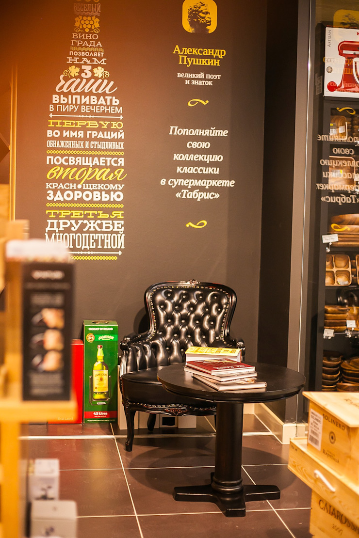 Супермаркет Табрис Офисы и магазины в стиле минимализм от meandr.pro Минимализм